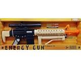 Karabin M4 Blaster - światło, dźwięk, wibracje