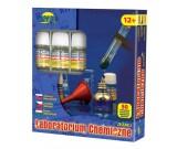 Laboratorium chemiczne - Mały Chemik 50 doświadczeń zestaw 2