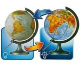 Globus polityczno - fizyczny podświetlany 25 cm.
